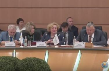 В Москве состоялась внеочередная Генеральная ассамблея народов Евразии