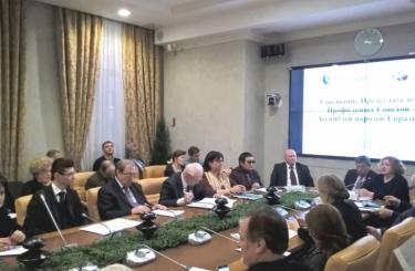 21 декабря 2017 В Общественной палате Российской Федерации состоялось расширенное заседание с Председателями профильных советов Ассамблеи народов Евразии