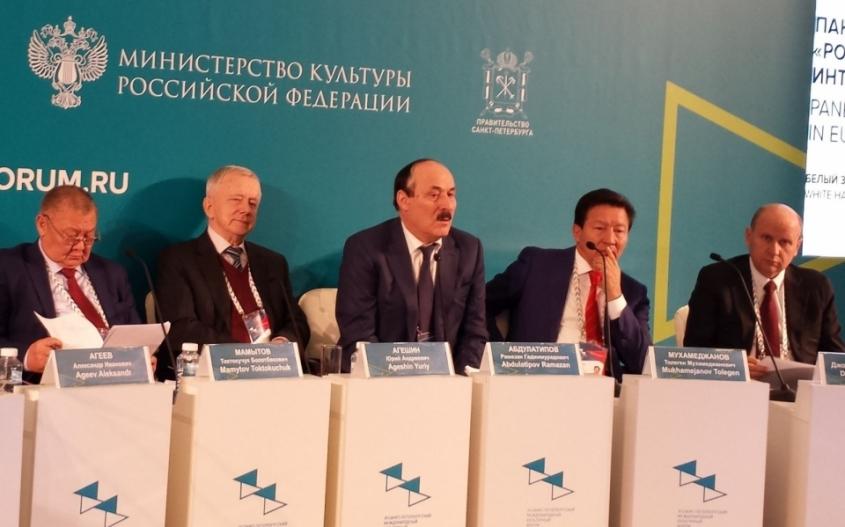 В Главном штабе Эрмитажа состоялась дискуссия «Роль культуры в евразийской интеграции»