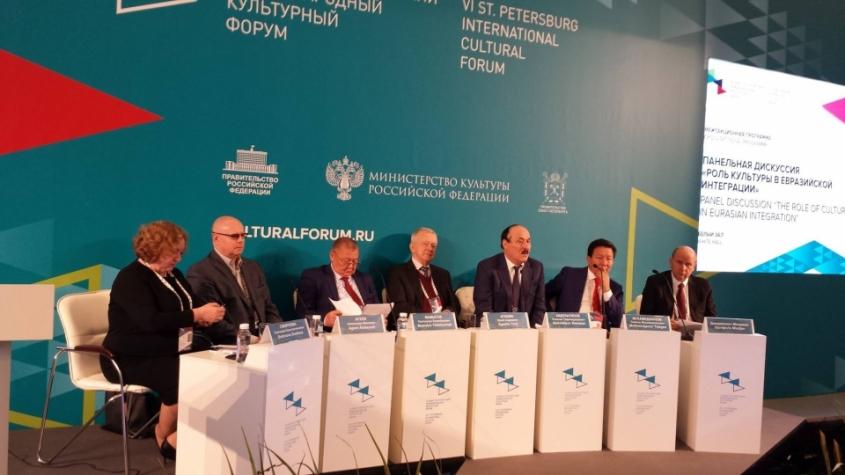 В Главном штабе Эрмитажа состоялась дискуссия «Роль культуры в евразийской интеграции».