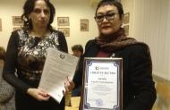 заседание Совета МСБ Ассамблеи народов Евразии. Москва, 21 февраля 2018