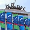В рамках VI Санкт-Петербургского международного культурного форума проводится панельная дискуссия в формате межсекционной дискуссионной площадки под названием «Роль культуры в евразийской интеграции».
